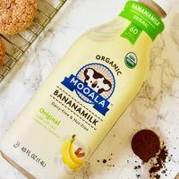 La leche de plátano, una alternativa más entre las leches vegetales