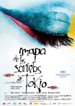 Estrenos de cine   28 de agosto   Llega Coixet entre comedias y terror