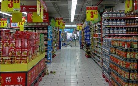 Guerra entre supermercados