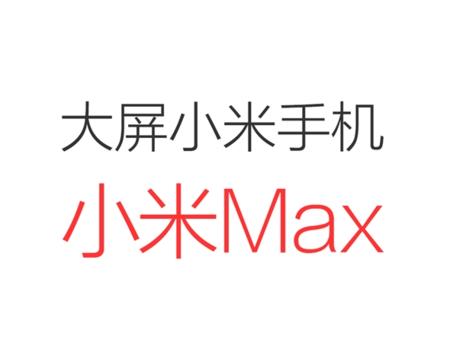 Xiaomi Max Logo
