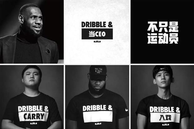 Uzi y LeBron comparten protagonismo en una campaña de Nike para China