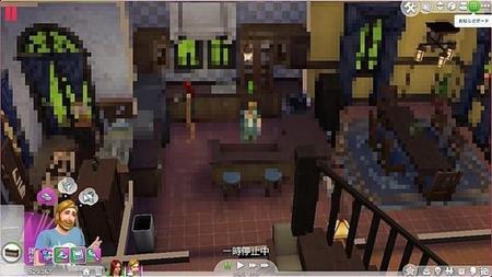 Los Sims 4 esconden una pequeña sorpresa en forma de sistema anticopia