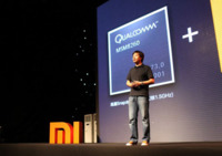 MIUI planea vender cinco millones de terminales en 2012