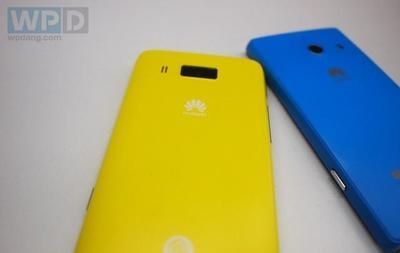El nuevo Huawei Ascend W3 podría ser presentado en la CES 2014