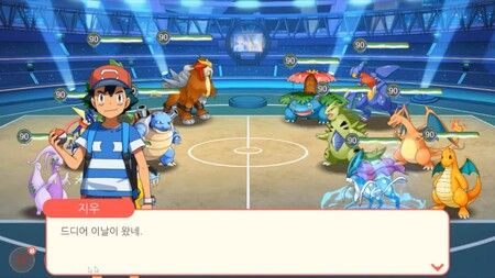 Así era Pocket Trainer DX, el juego ilegal de Pokémon que Nintendo ha retirado de la tienda Google Play