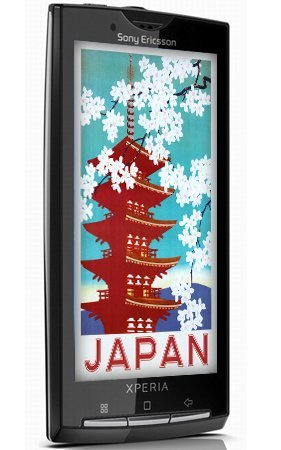 El éxito del Sony Ericsson Xperia X10 en Japón