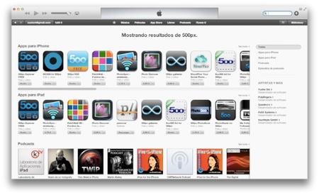 App Store - 500px