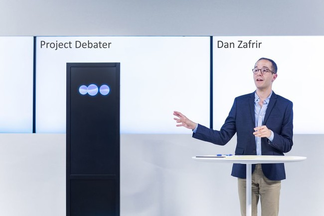 Project Debater With Human Professional 0