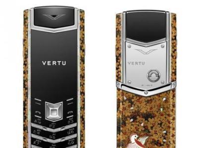 Nuevos diseños de temporada para Japón de Vertu