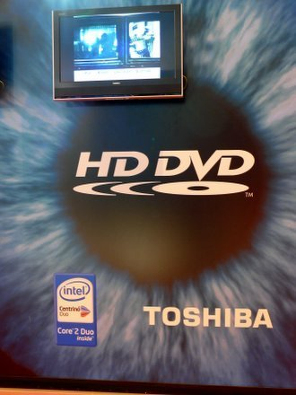 SIMO 2006: Toshiba y su HD DVD