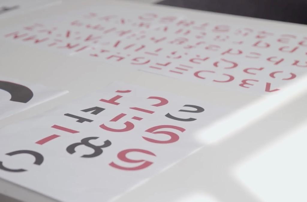Con esta tipografía es más fácil que recuerdes lo que lees, dicen sus creadores
