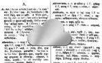 Un ataque de fuerza bruta permitía conseguir acceso a cuentas de iCloud
