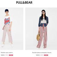 Rebajas de hasta el 70% en Pull&Bear en su remate final de verano