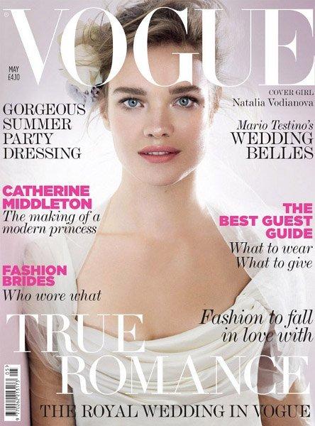 Lara Stone, Freja Beha y Natalia Vodianova, tres portadas románticas para el Vogue UK de Mayo