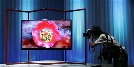 Sharp crea la pantalla LCD más delgada y ligera