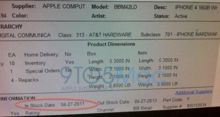 El iPhone 4 blanco podría llegar esta semana