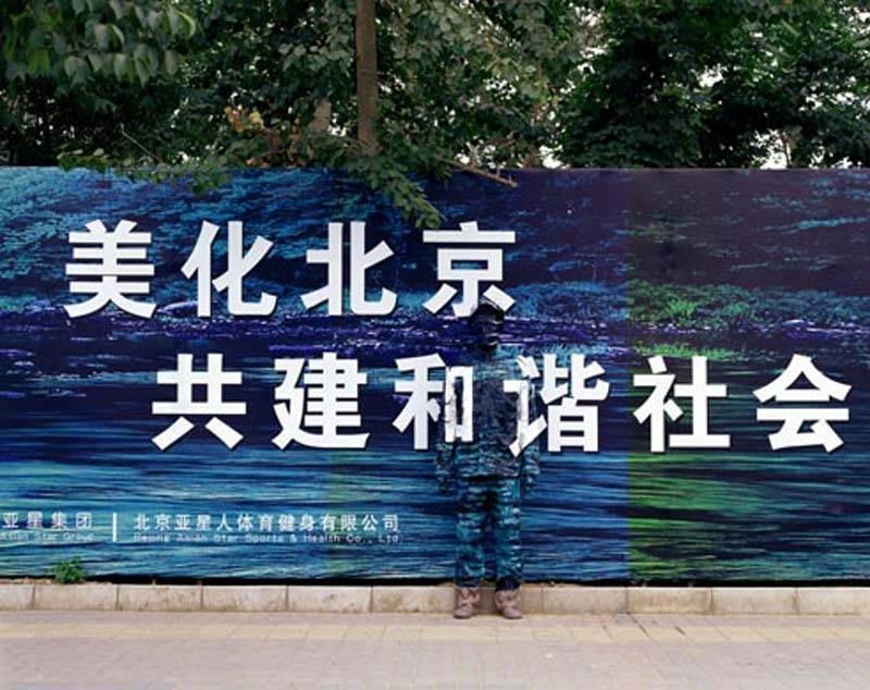 Foto de Hiding in the City: el hombre invisible. Liu Bolin (44/50)