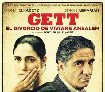 'Gett: el divorcio de Viviane Amsalem', la mujer en Israel