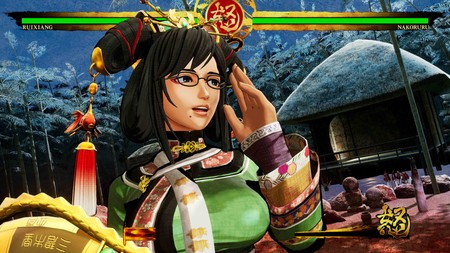 Wu Ruixiang Samuraishodown2019 Screenshot