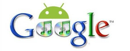 googlemusic-android.jpg