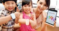 LG lanza KizON, una banda diseñada para rastrear a tus hijos