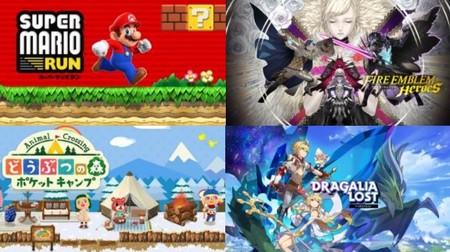 Nintendo 03