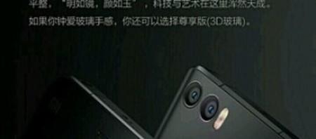 Doble Camara Xiaomi Mi 5s