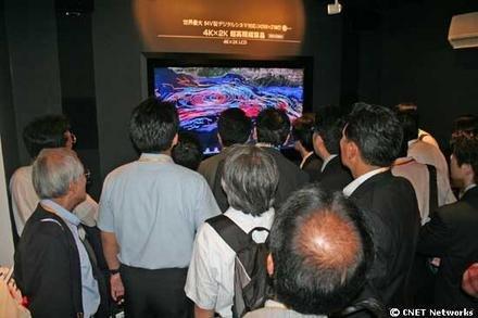 LCD Sharp con 4 veces la resolución de una HDTV