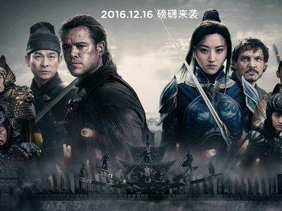 'La gran muralla', nuevo tráiler de una fantasía creada entre China y Hollywood