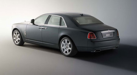 Rolls-Royce 200EX