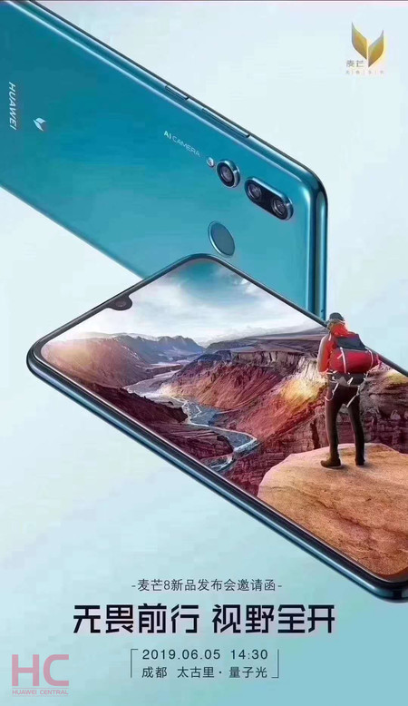 Huawei Maimang 8 Promotional Poster 2