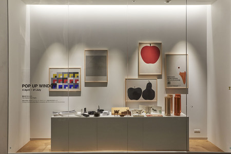 Atelier Muji Gallery