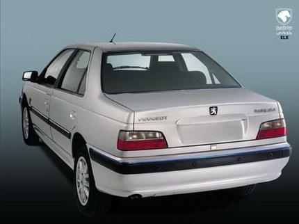 Peugeot 405 Pars