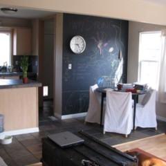 Foto 8 de 10 de la galería algunas-ideas-con-pintura-pizarra en Decoesfera