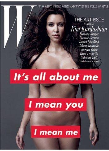 Kim Kardashian no finjas más, ¡te encanta el despelote!