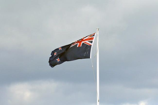 Flag 2395523 1280
