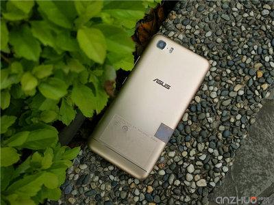 Asus Zenfone Pegasus 3S: un gama media con batería de 5.000 mAh  y Android Nougat