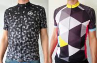 Si vas de ciclista hipster, necesitarás alguno de los maillots de Milltag