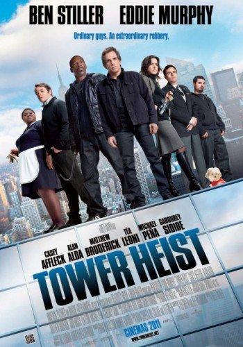 tower-heist-poster-2