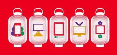 """Las """"lucky bag"""" de las Apple Store japonesas se agotan en treinta minutos"""