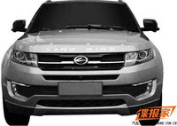 Landwind X7, ¿a qué Range Rover Evoque me recuerda?