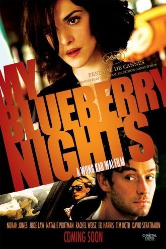 Póster de 'My Blueberry Nights', de Wong Kar-Wai
