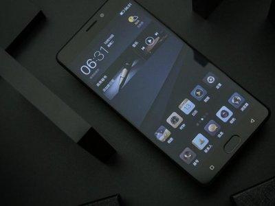 Gionee M6S Plus: un súper gama media con 6 GB de RAM y 6.020 mAh de batería