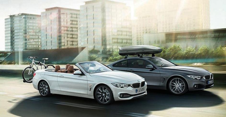 Foto de BMW Serie 4 Cabrio (filtradas) (1/3)