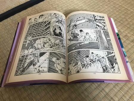 Libro Akira Japones1