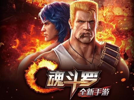 'Contra', el mítico videojuego de Konami, tendrá película y serie de televisión live-action