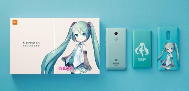 Xiaomi Redmi™ Note 4x Hatsume