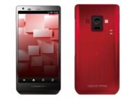 Sharp Aquos Phone Zeta SH-02E nos saluda con su pantalla de 4,9 pulgadas y tecnología IGZO