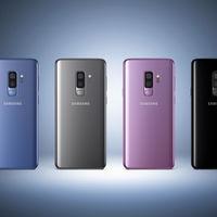 Samsung Galaxy S9 versión española al mejor precio en Amazon: 489 euros