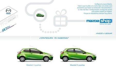 MazdaShop